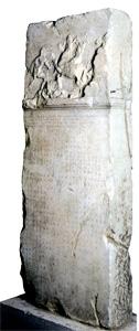 Gefallenenliste aus Athen, 420-400 v. Ch.