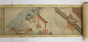 Karmic Origins of the Great Bodhisattva Hachiman, 1389. Japan. Handscroll; ink and colors on paper. The Avery Brundage Collection, B64D6. © Asian Art Museum, San Francisco. Used by permission. Ausschnitt einer Malereiszene