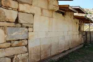Aphrodisias archive wall