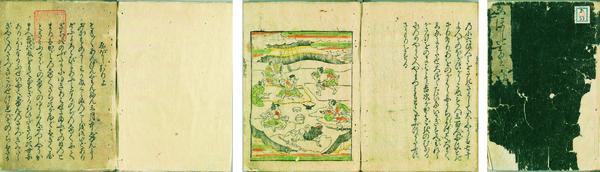 Blockdruckbuch mit Illustrationen: Eboshiori 烏帽子折/ Der Hutmacher / The Hatter, Bd. 1 von 2, Folio 4r. (erste Illustration) , 1635, Tusche und leichte Farben auf Papier, 26 x 18 cm. Parlamentsbibliothek, Tokyo, DOI: 10.11501/2540871. http://dl.ndl.go.jp/info:ndljp/pid/2540871