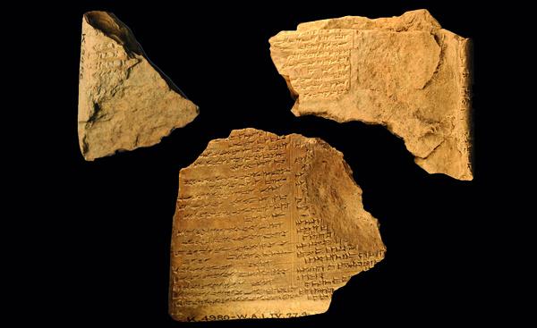 Bruchstücke einer zweikolumnigen Tontafel mit einer zweisprachigen Rezension eines liturgischen Preisliedes auf den Gott Ninurta aus dem neuassyrischen Ninive, British Museum K.4980, K.6319 & K.8456]